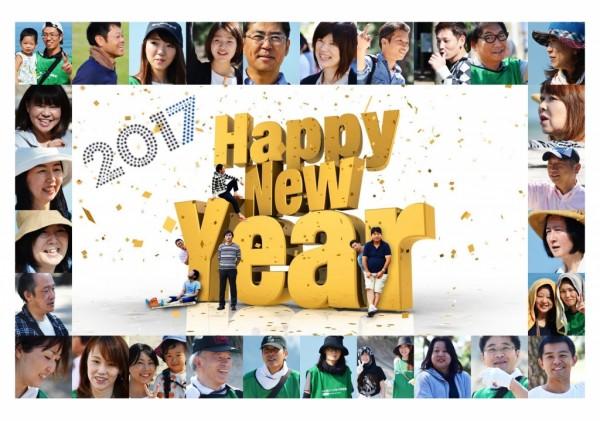 年賀状2017③(1098×1666)